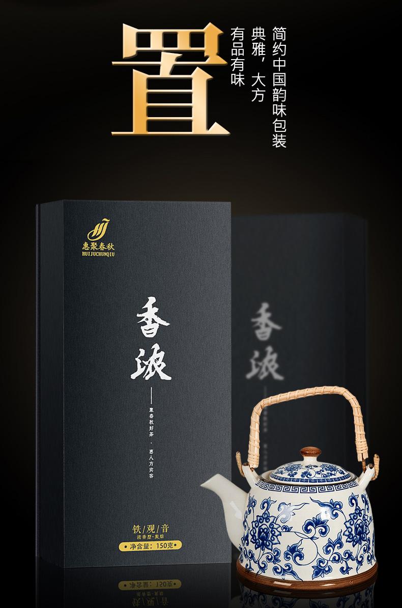 安溪特级手工茶铁观音品牌茶叶包装盒