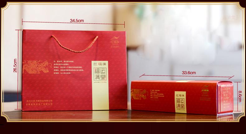 云南滇红茶礼盒尺寸