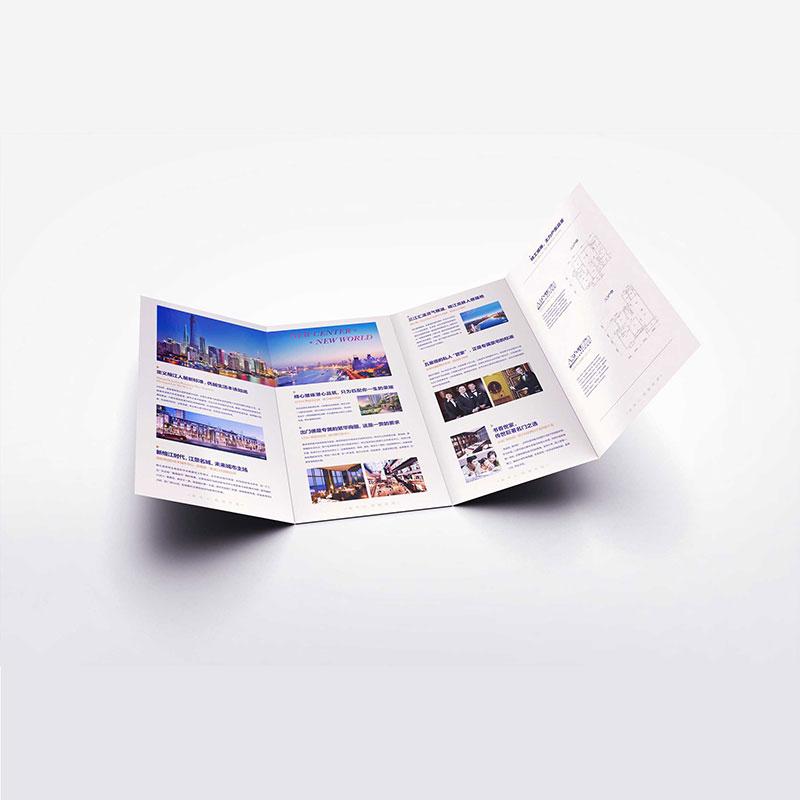 创意折页印刷