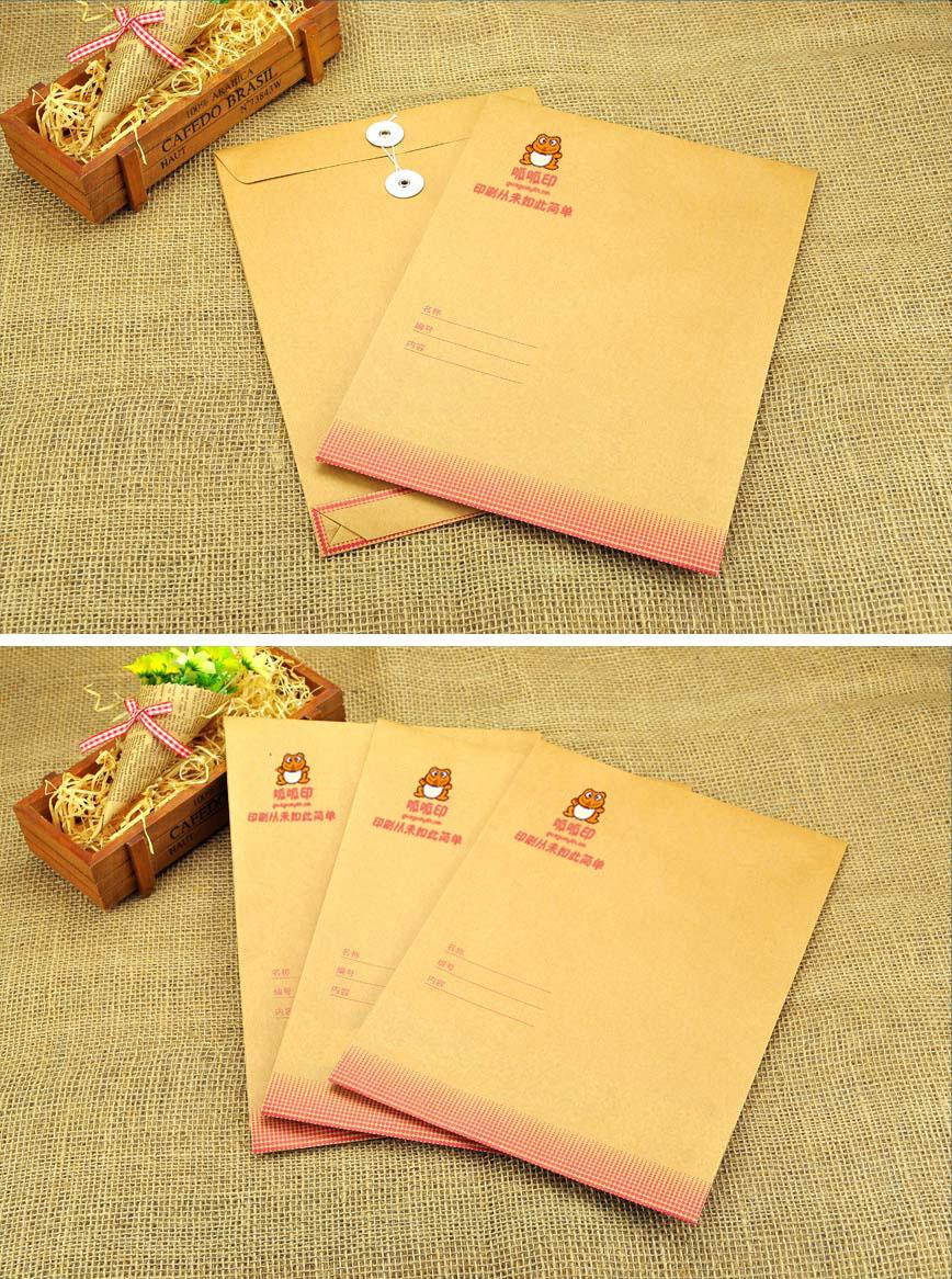 牛皮纸档案袋